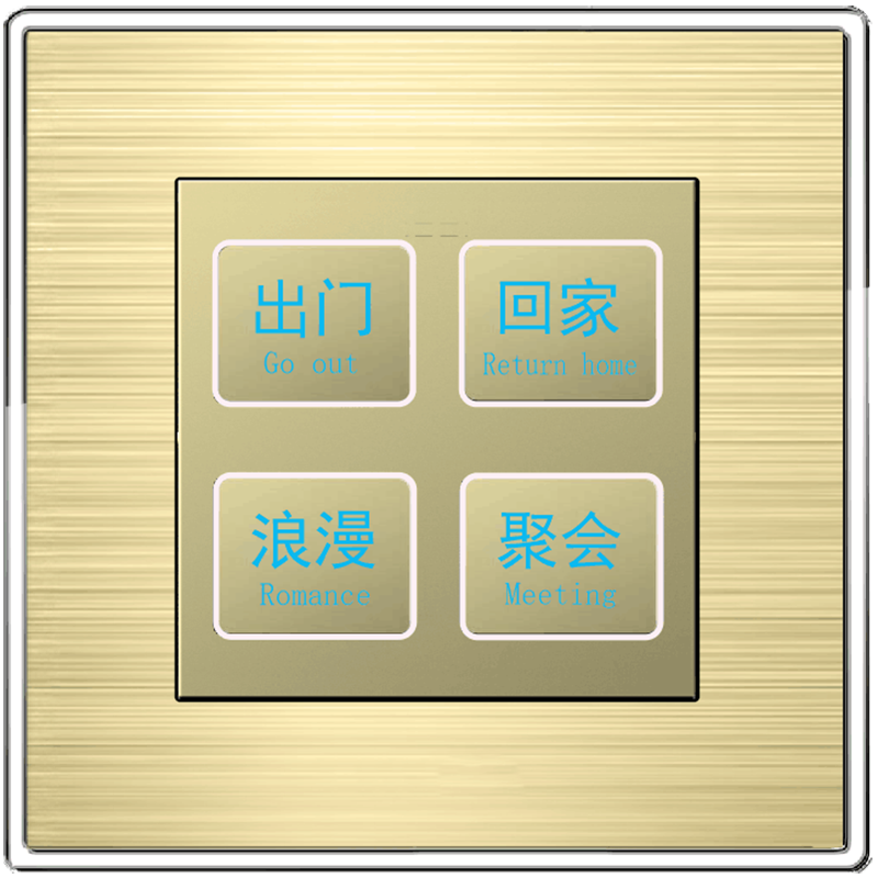 四位场景开关(零火)