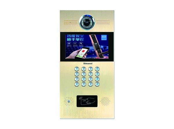 数字彩色主机(DMS-08DS29G)