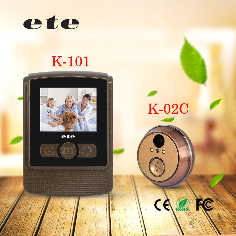 室外机(K-02C)