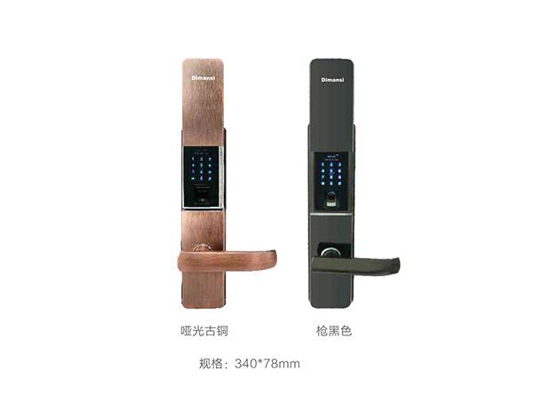 智能指纹锁(LS-03)