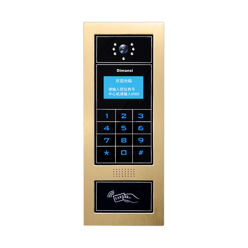 触摸彩色主机(DMS-08DC21EG)