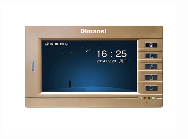 数字7寸分机(DMS-08FS01)